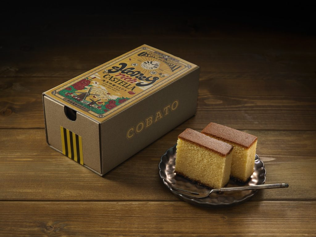 濃厚蜂蜜カステラ箱+皿盛